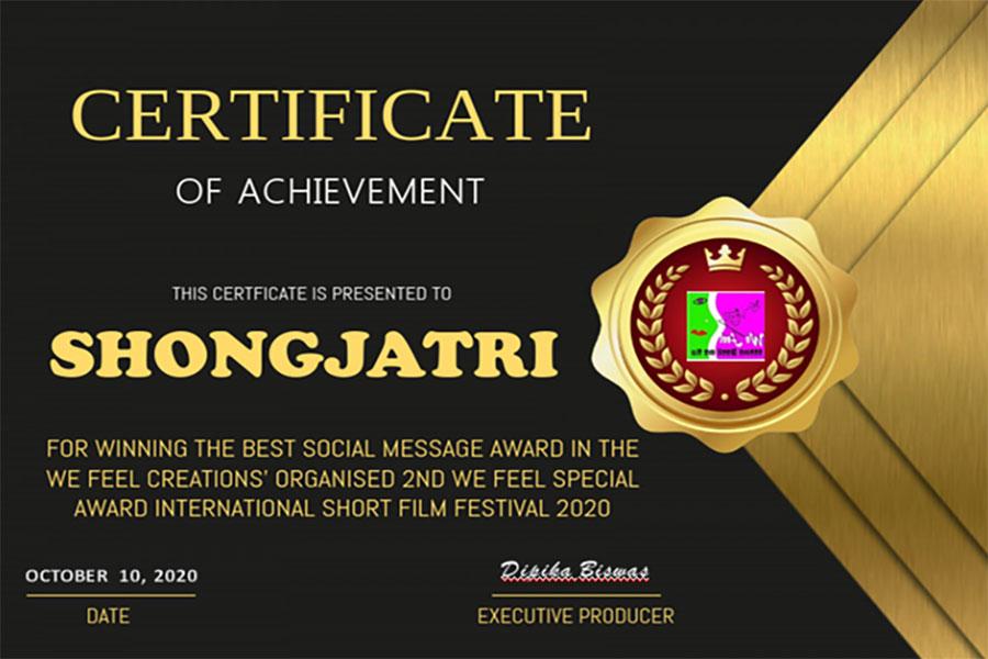 Award-05